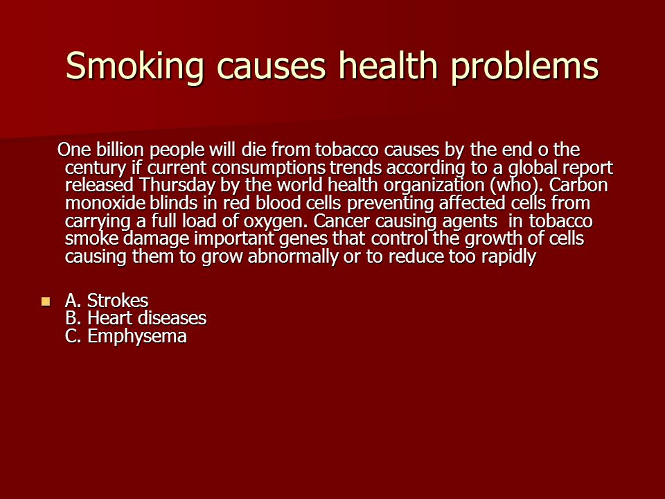 essay on smoking and health problems