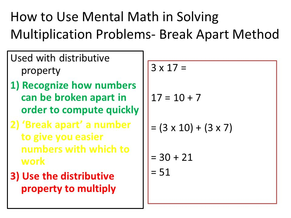 the break apart method See three digit addition with regrouping using partial sums/break-apart method total pages 7 pages answer key n/a teaching duration n/a report this resource.