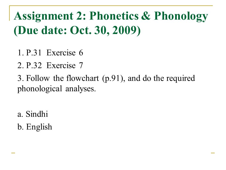 phonetics and phonology essay A review of vowel phonology english language essay this work contributes to the field of research investigating the acoustic-phonetic differences between l2.
