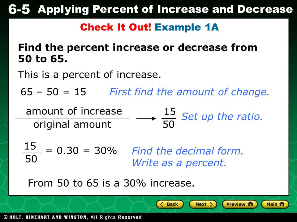 NS1.6 Calculate the percentage of increase and decrease of a ...