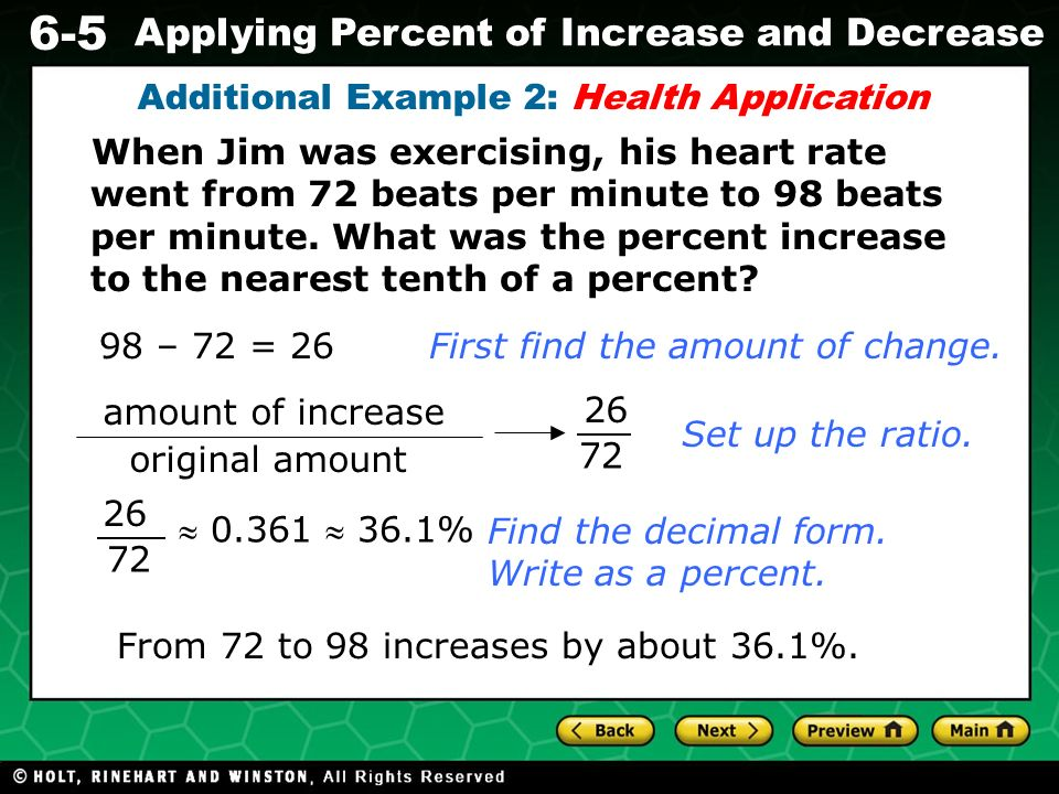 Ns16 calculate the percentage of increase and decrease of a 7 additional ccuart Images