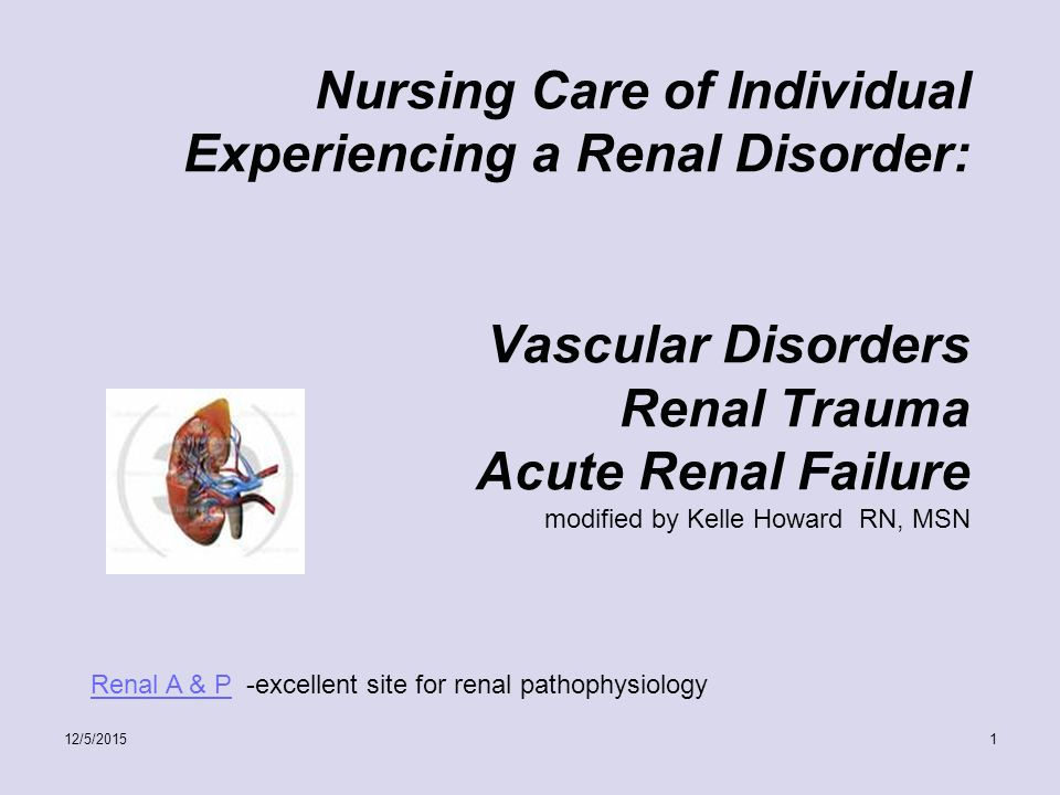 acute respiratory failure nursing case study This study aims to present more information about acute respiratory failure, its  causes, effects, pathophysiology, nursing intervention and.