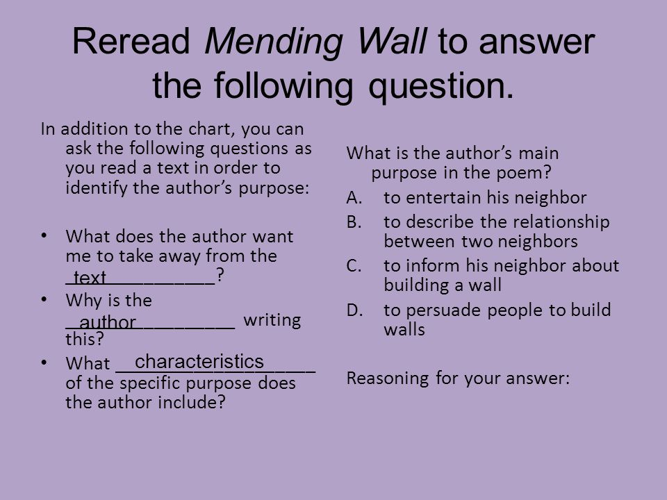 literary response and analysis ppt  re mending wall to answer the following question