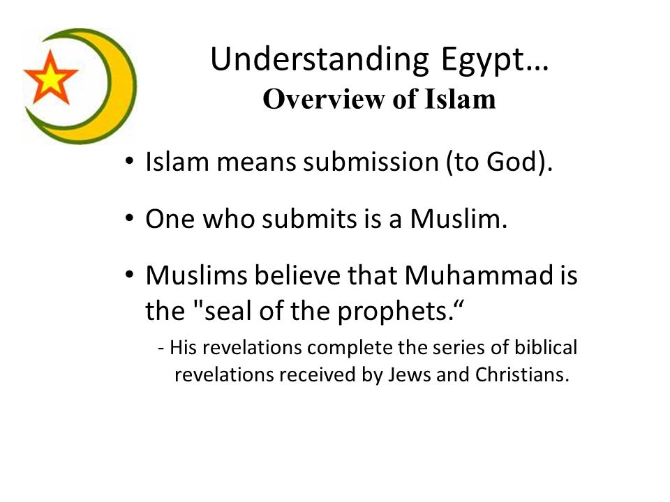 an analysis of islam means surrender to god True love = surrender  an analysis of the root of religious fundamentalism in the light of islamic psycho logy  and the islamic science of self and god .
