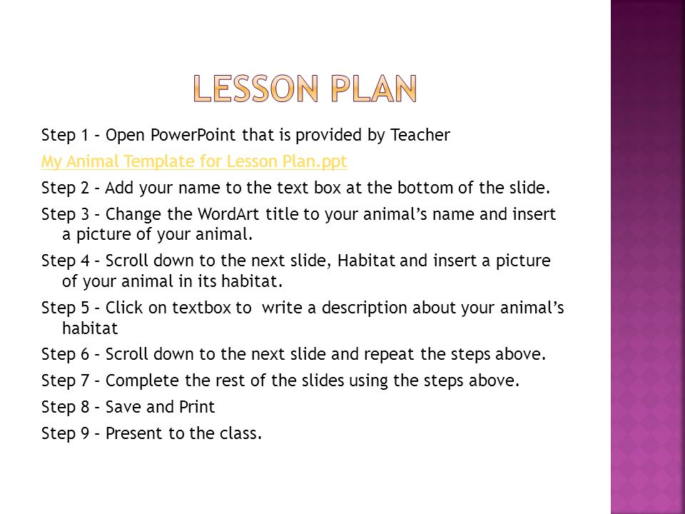 Chapter Activity Technology Integration Lesson Planning - 8 step lesson plan template