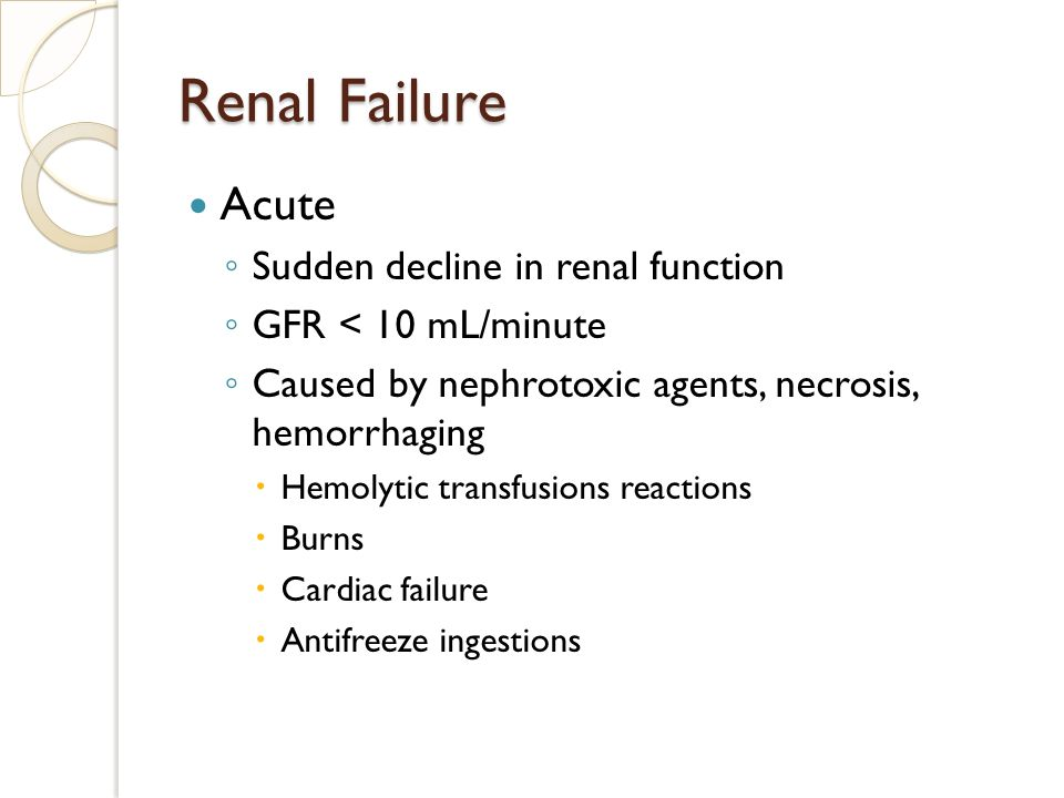 acute on chronic renal failure guidelines