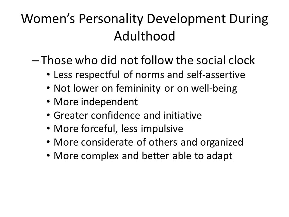 Variation in adult personality development