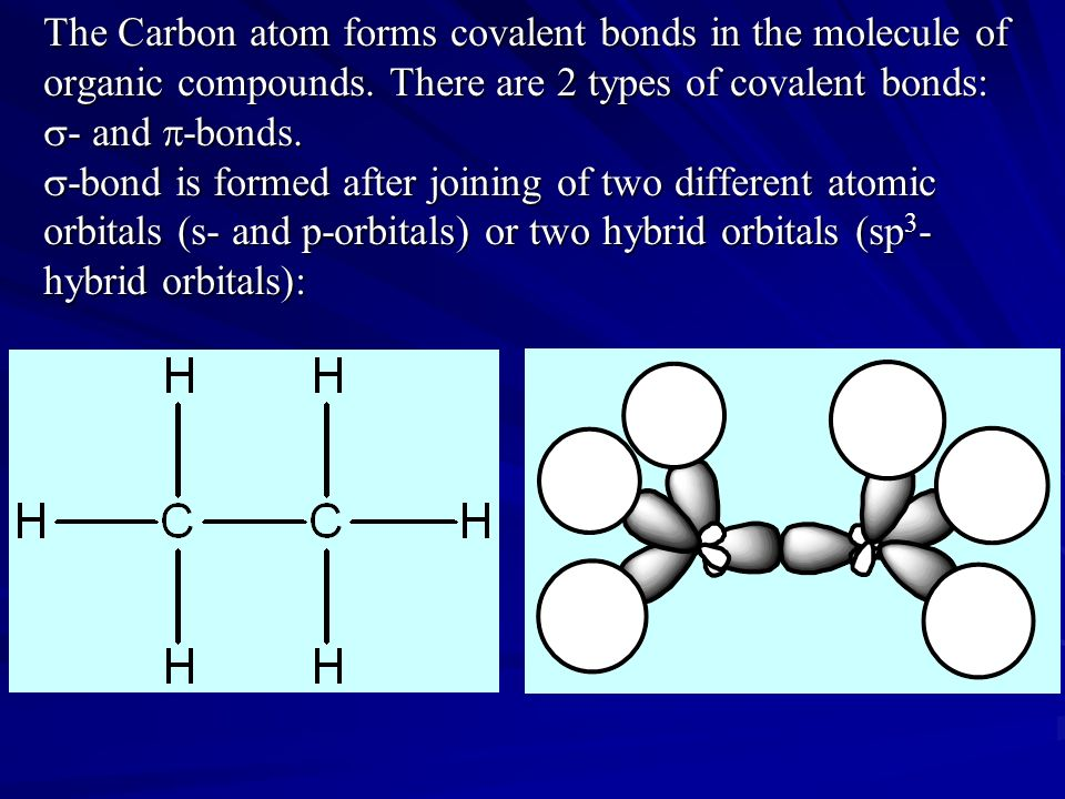 LECTURE № 1 THEME: Chemical bonds and mutual influence of the ...