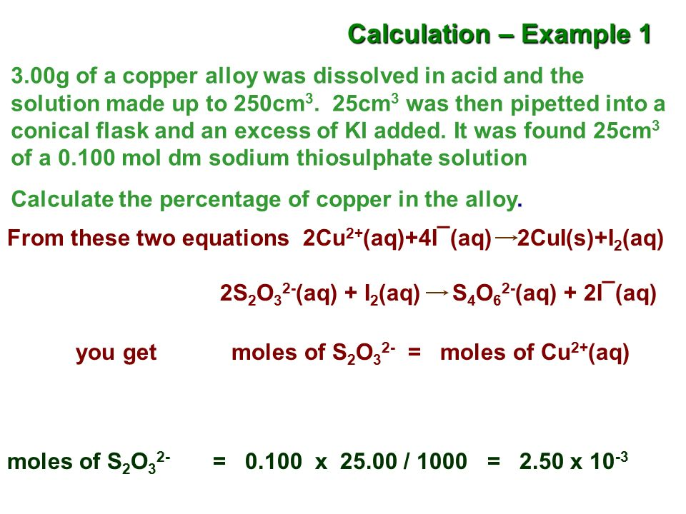 Calculation – Example 1