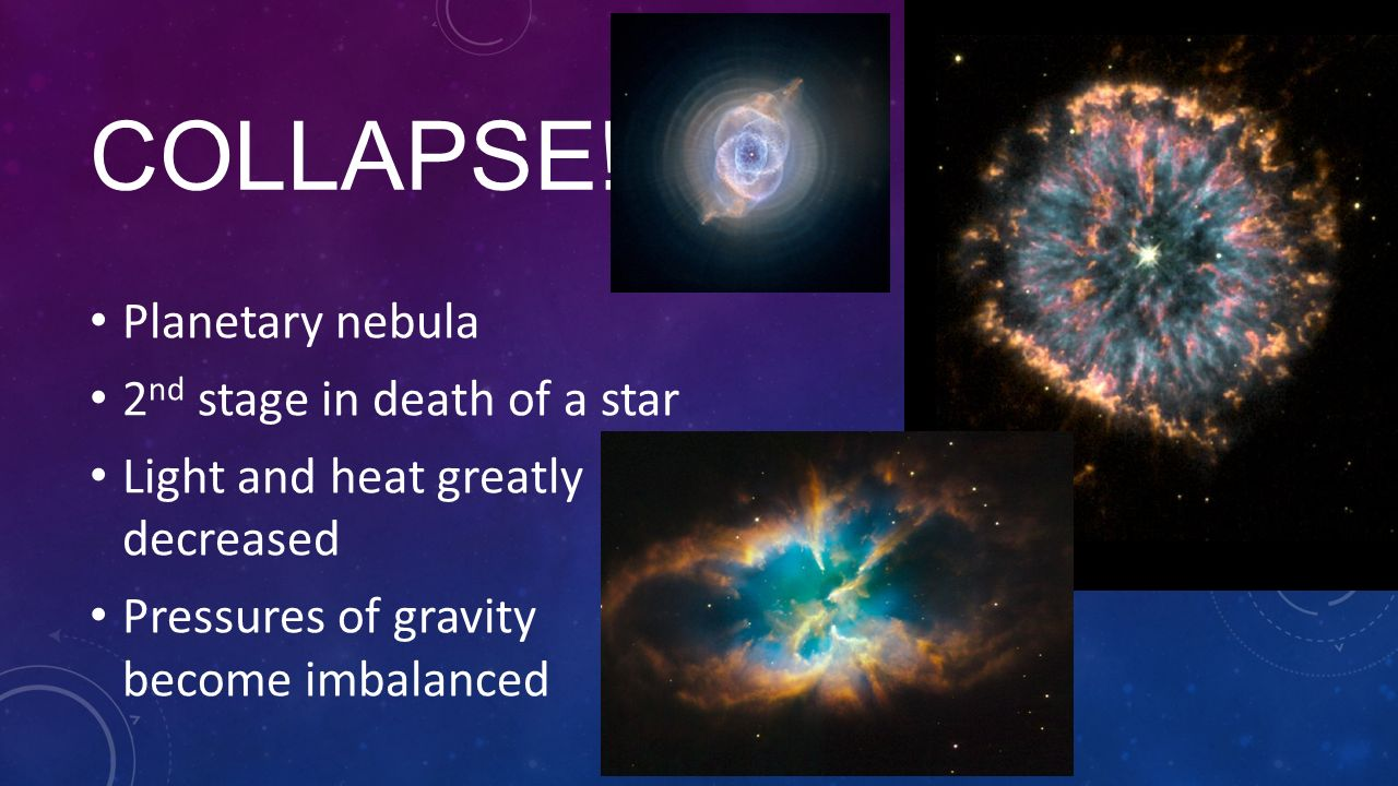 nebula stage of a star - photo #1