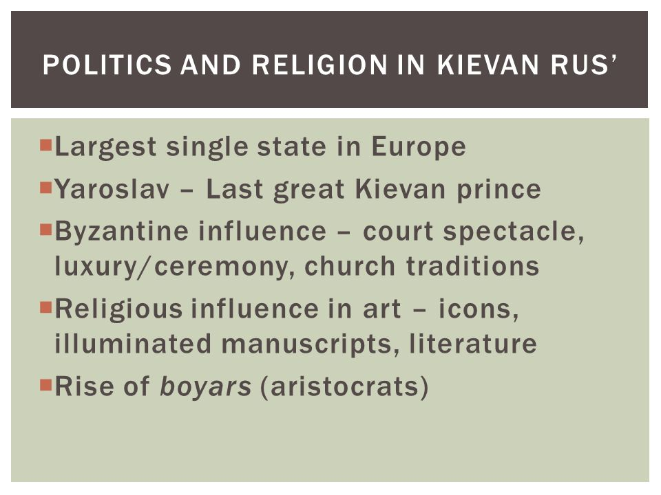 byzantine influence on kievan rus essay Political alliance of kievan rus with the byzantine orthodox  create spheres of influence through the  the hagiography of kievan rus'.