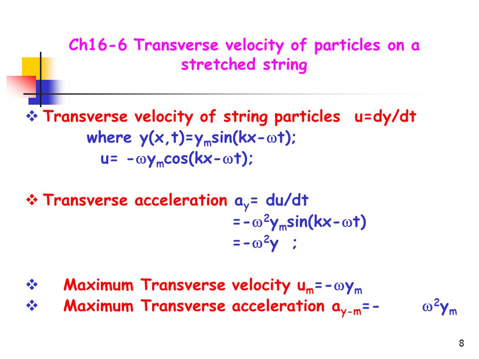 speed of transverse wave 163 the speed of a wave on a string example waves traveling on guitar strings  transverse waves travel on each string of an electric guitar after the string is plucked.