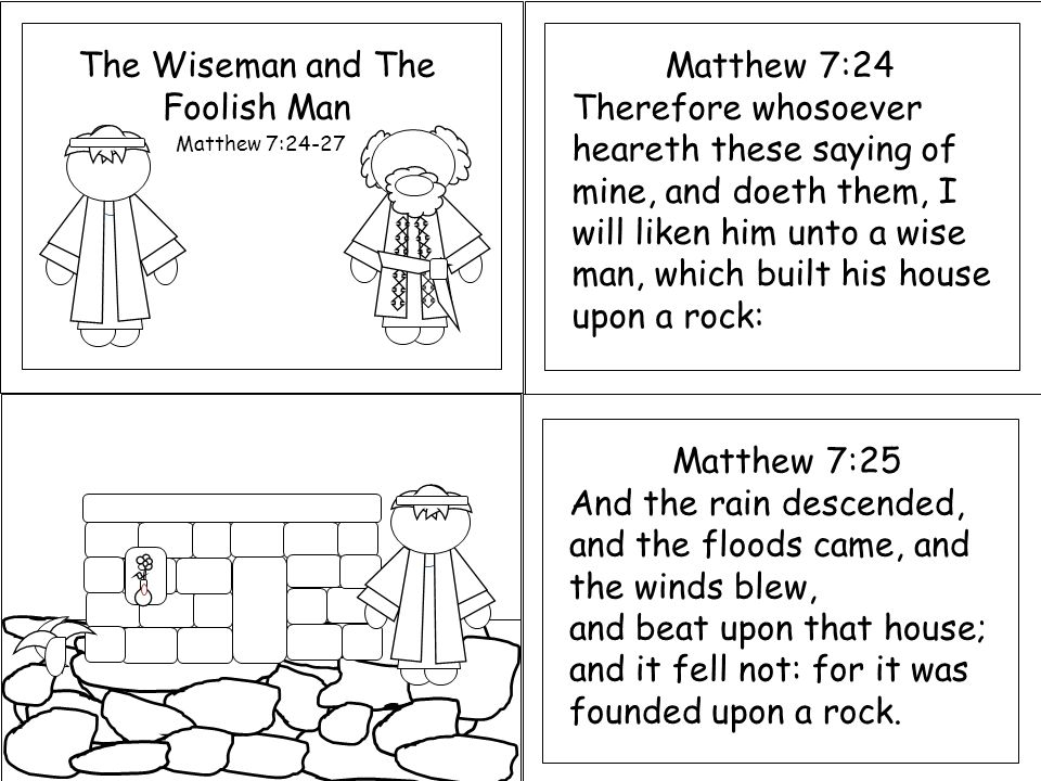 Primary 7 New Testament The House Built Upon The Rock