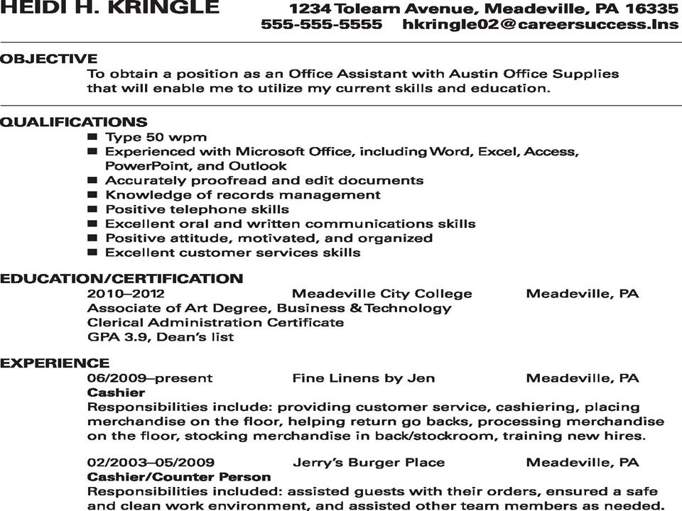 cashier job qualifications