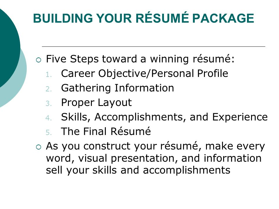 chapter 14 resumé package ppt download