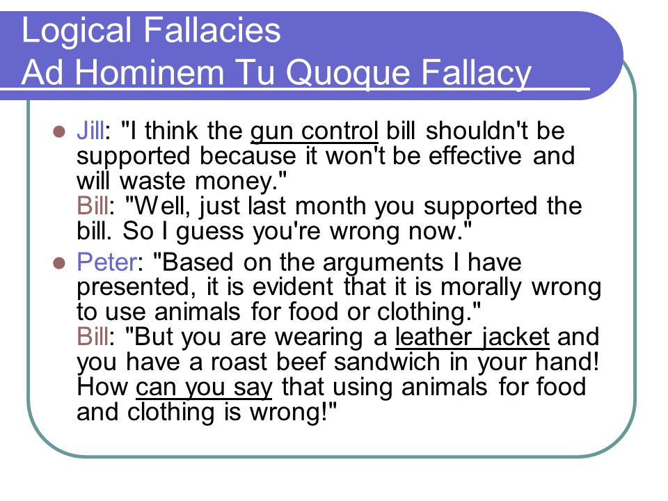 Assumptions and Fallacies Essay