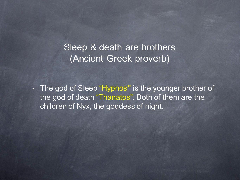 greek word aisthesis Adunateo ad-oo-nat-eh'-o: --heretic (the greek word itself) 142: airw airo aisthesis ah'-ee-sthay-sis: from aisqanomai - aisthanomai 143.