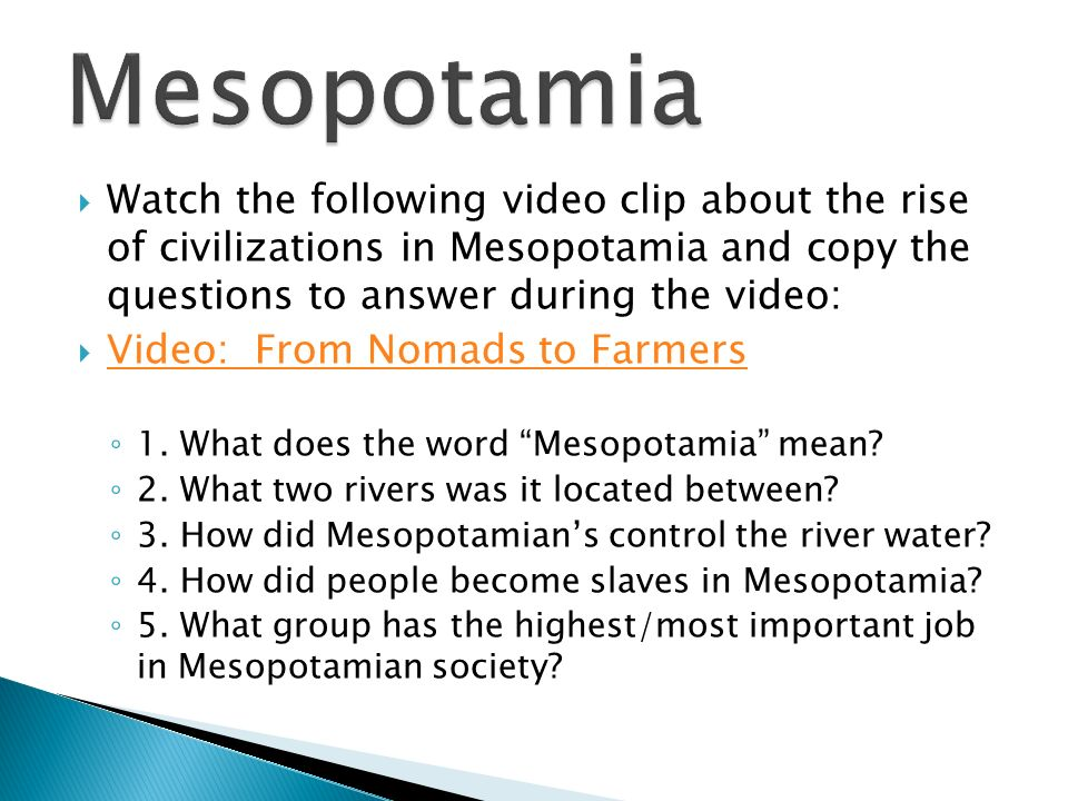 mesopotamia and answer Start studying mesopotamia questions learn vocabulary, terms, and more with flashcards, games, and other study tools.