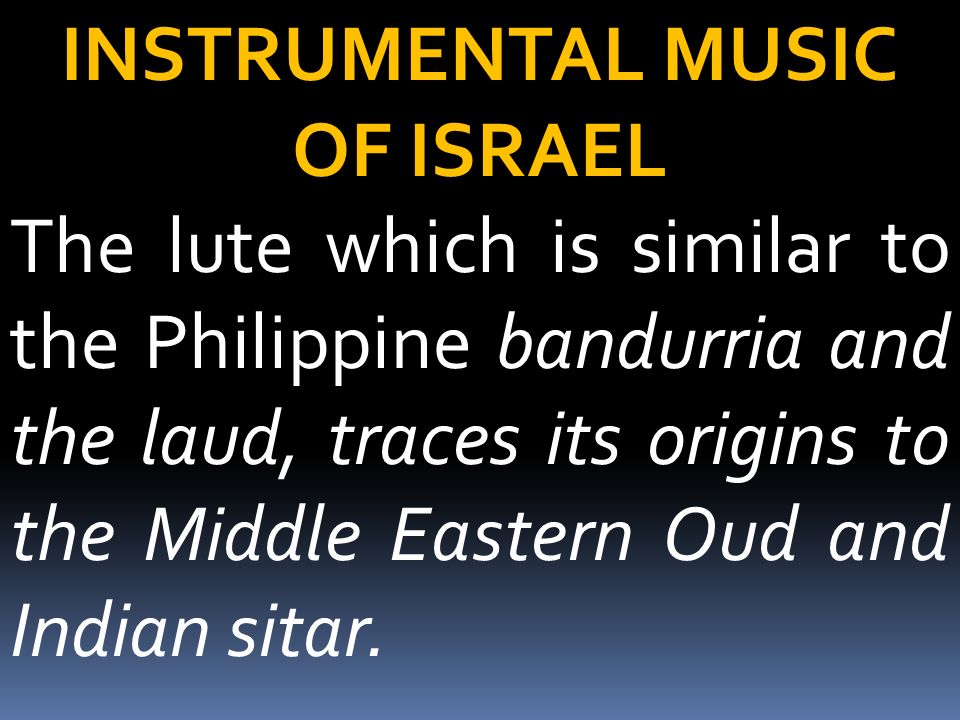 INSTRUMENTAL MUSIC OF ISRAEL