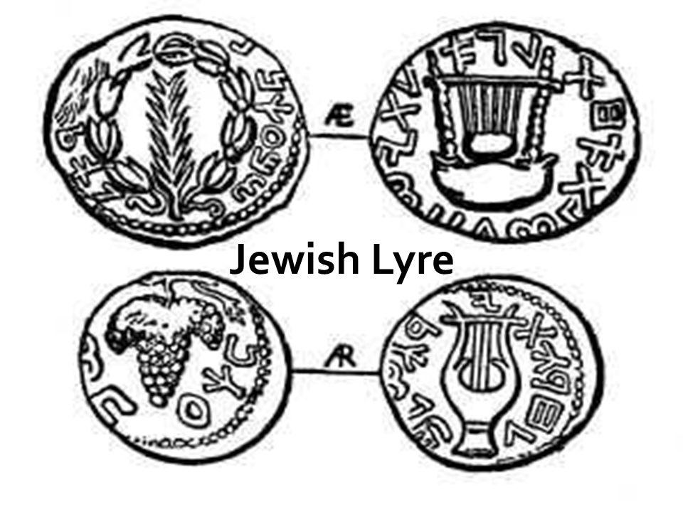 Jewish Lyre