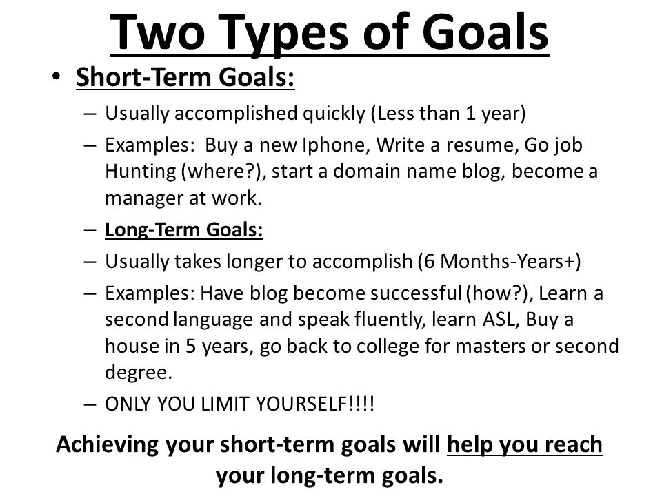 Short term goals essay