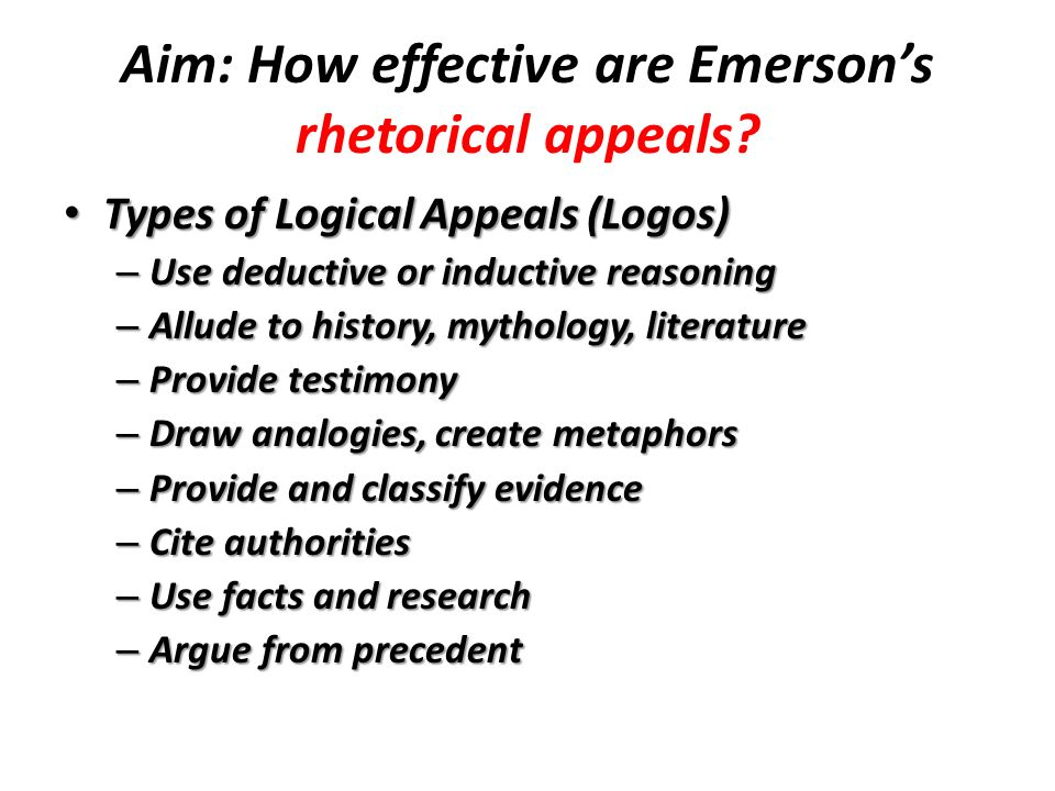 do now which essay has the more effective argument self 3 aim