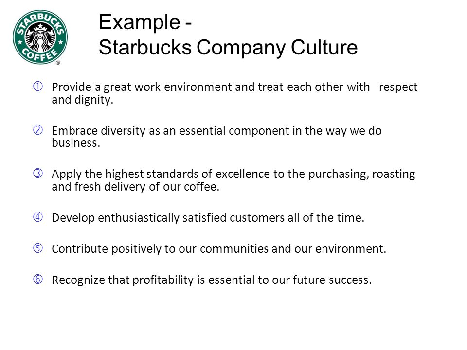 Organizational Comunication: Starbucks