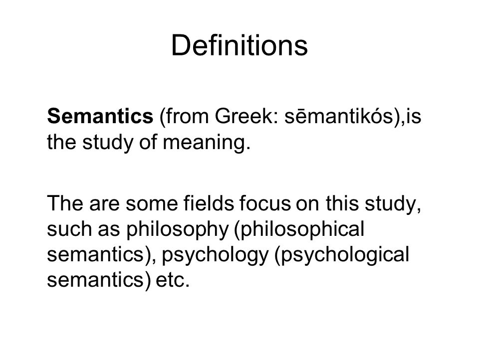 Greek Grammar Information, Learning Help & Study Aids