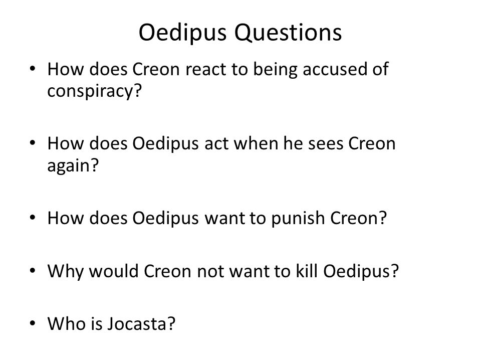 oedipus rex oedipus is innocent essay Oedipus rex (oedipus the king) study guide contains a biography of sophocles, literature essays, quiz questions, major themes, characters, and a full summary and analysis.