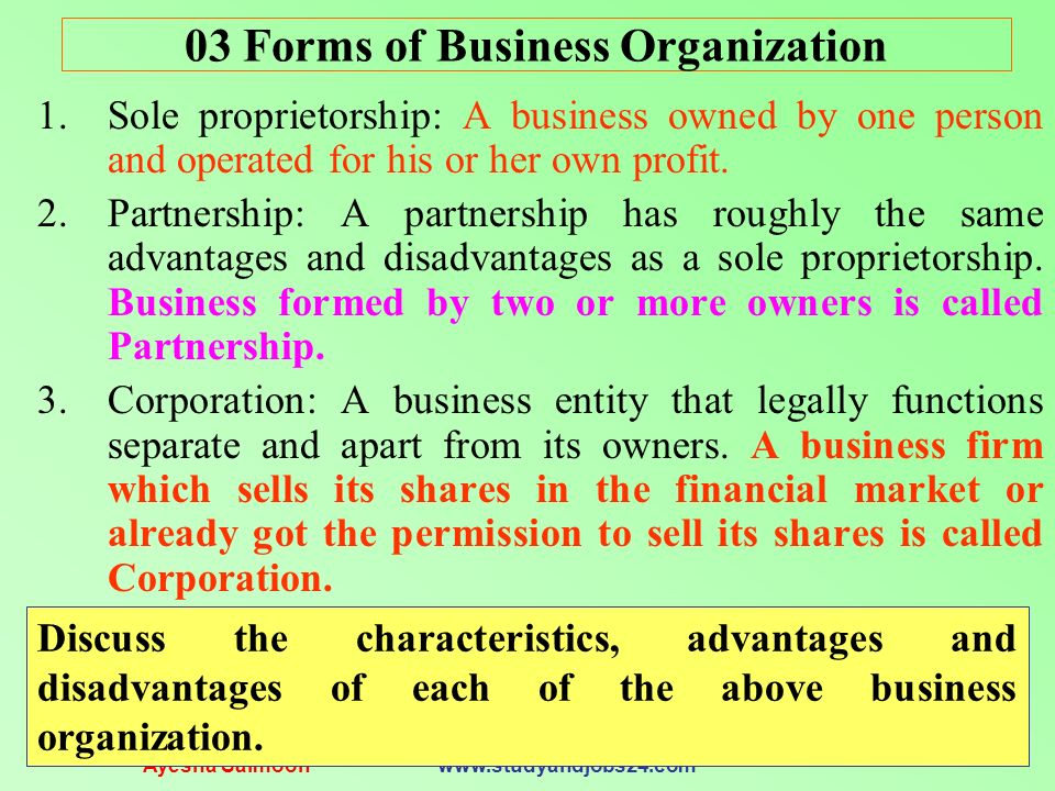 the sole proprietorship and partnership form marketing essay Differences between sole proprietorship, partnership & corporation  a sole  proprietorship is the easiest entity to form because it is not a legal entity and   career in marketing management spanning 35 years, including several years as  cmo.