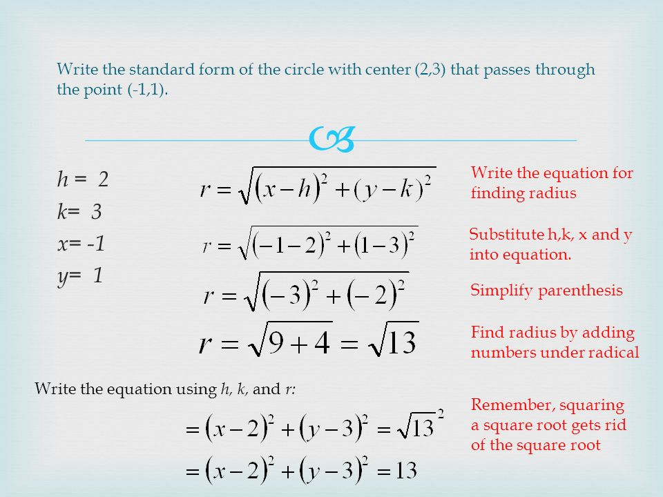 11.5: Circles in the Coordinate Plane - ppt download