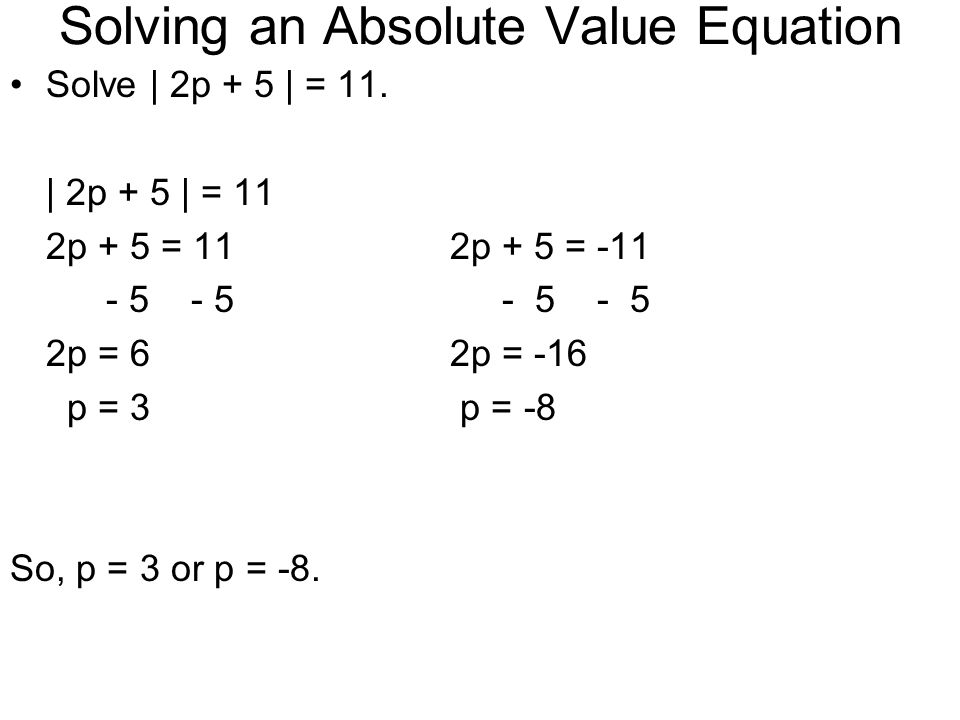 High School: Algebra » Reasoning with Equations & Inequalities