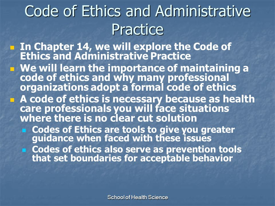Administrative Ethics: Perspectives on Patients and Community-Based Care