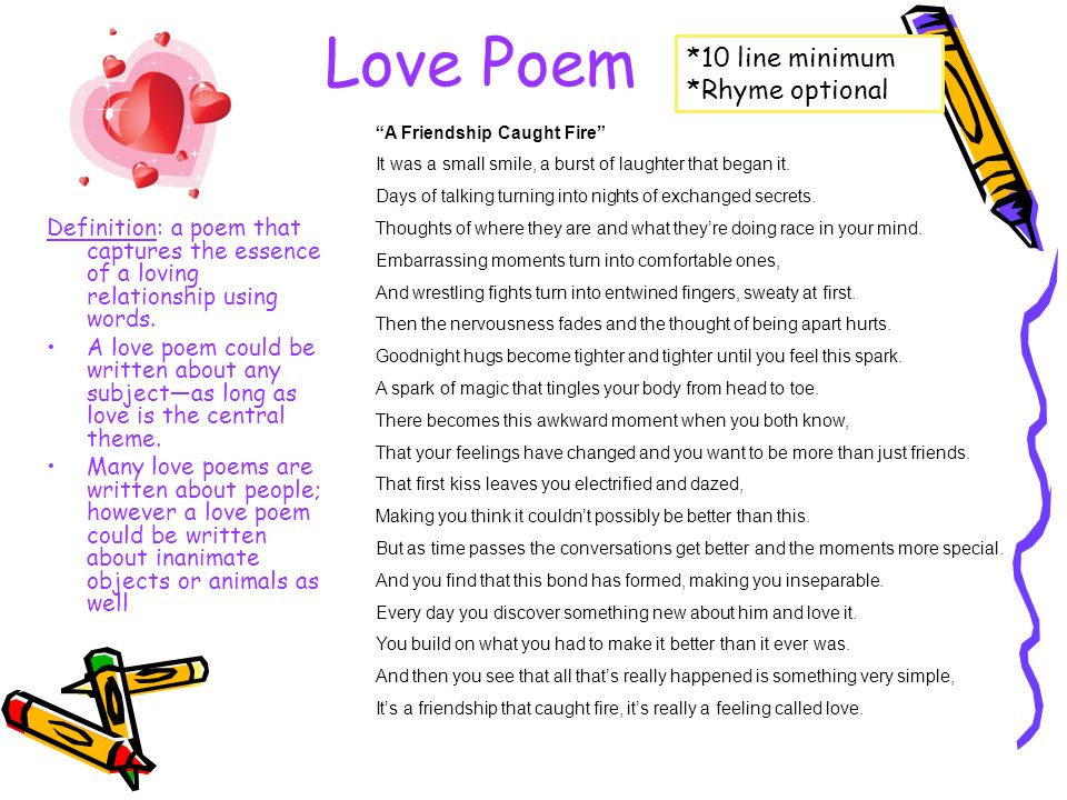 definition of a well functioning relationship poems