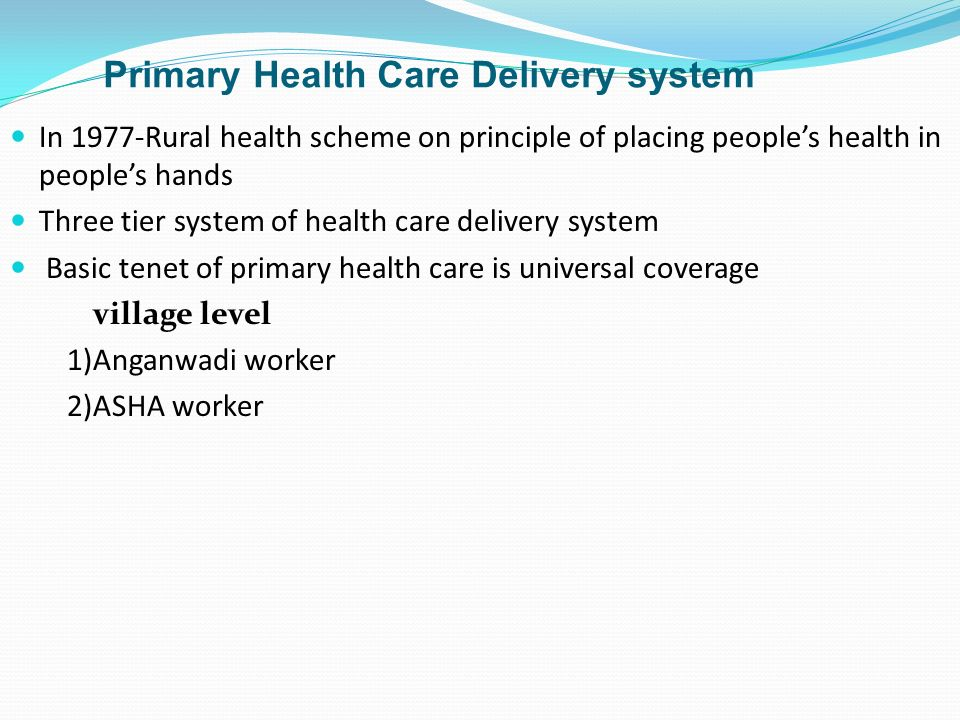 "health care delivery system ""the health care delivery system is really a community-based activity, and local health care markets have become the arena, rather than the national markets"" — william link, the prudential insurance company of america • ""we're concerned that if we overregulate what's already been created in various markets, we will."