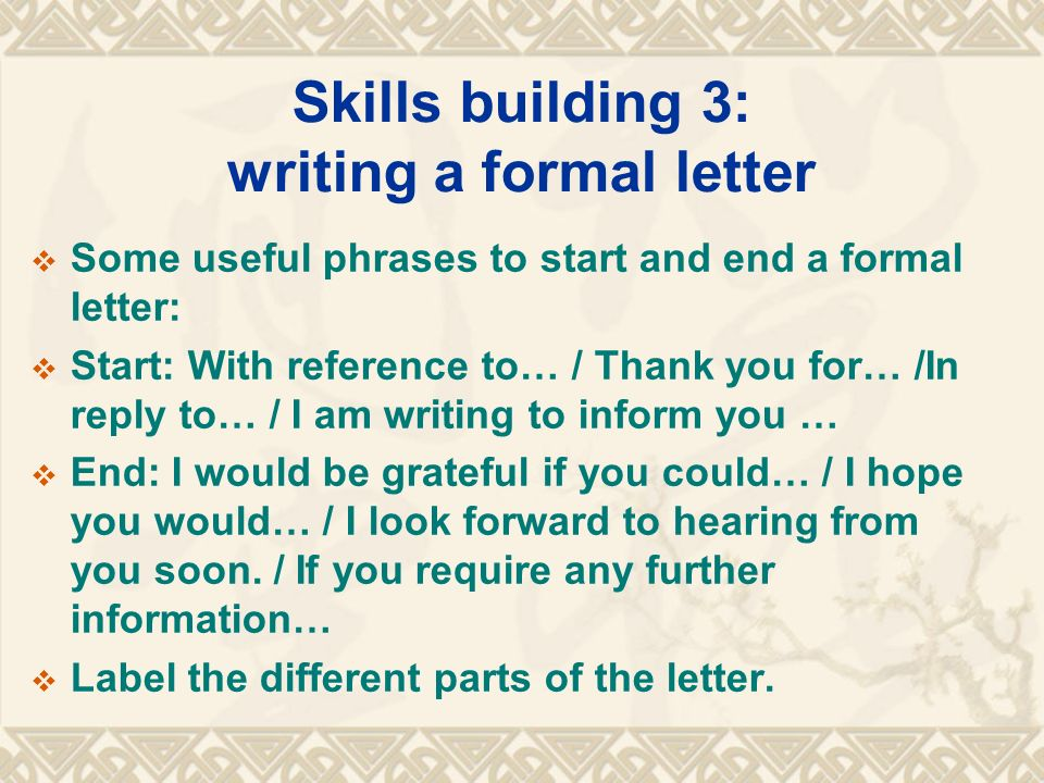 Writing a formal letter ppt download for I look forward to hearing from you soon cover letter