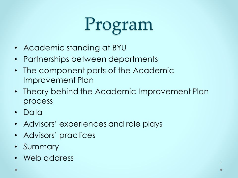 Brigham young university ppt download program academic standing at byu partnerships between departments ccuart Image collections