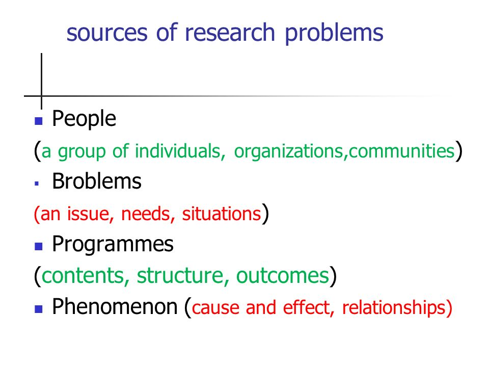 marketing research problem statement Looking for free enterprise marketing research for when we are taking about the problem statement in research what is the difference between a research.