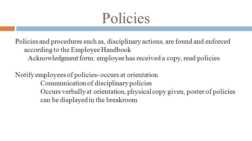discipline form for employees