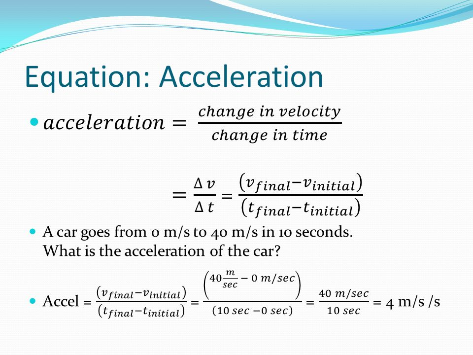 Equation: Acceleration