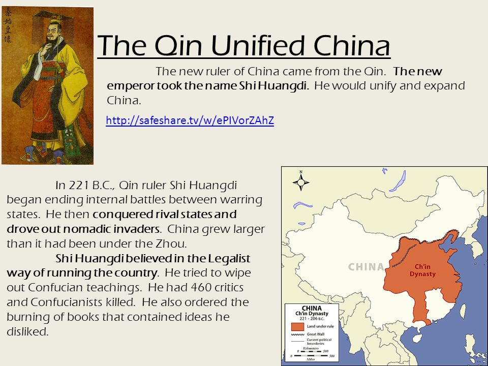 The Qin Unified China The new ruler of China came from the Qin. The new emperor took the name Shi Huangdi. He would unify and expand China.