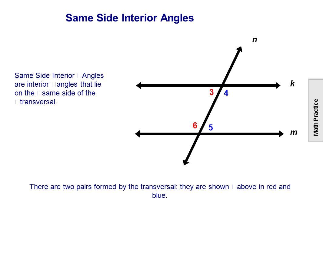 Same side interior angles definition math