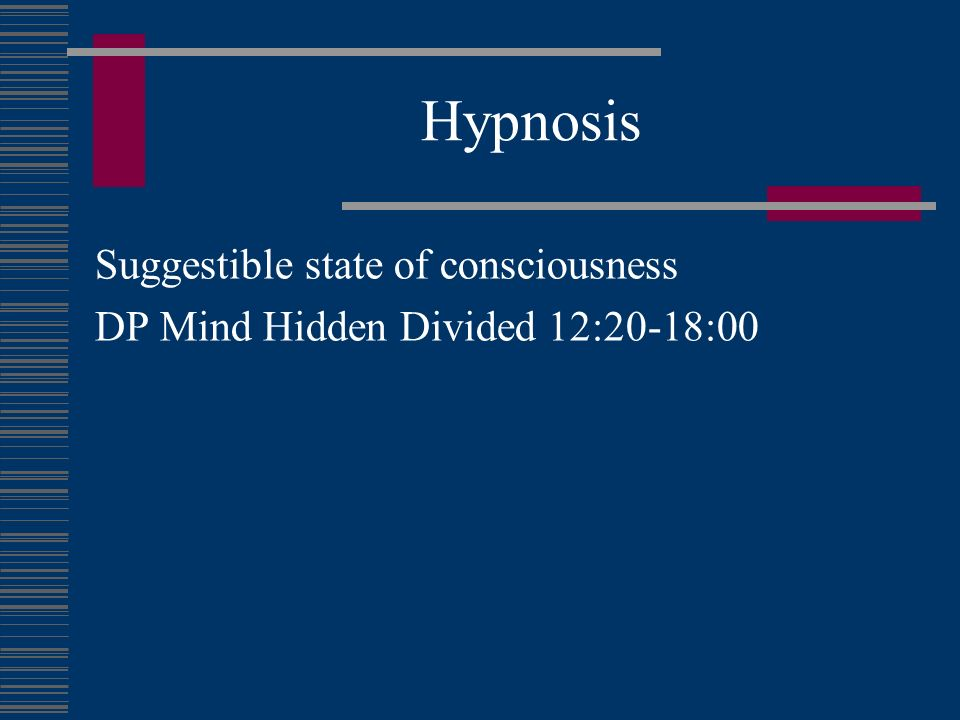 consciousness as a state of mind essay The view that consciousness is a biological state of the brain, the global workspace perspective, and an account in terms of higher order states.