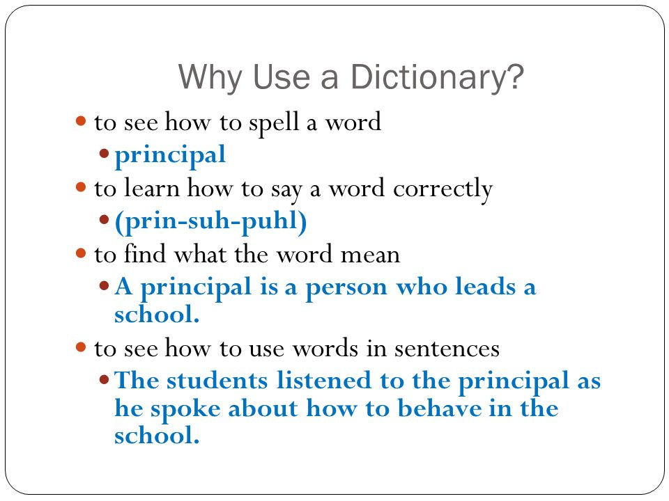 dictionary skills 2nd grade ppt video online download