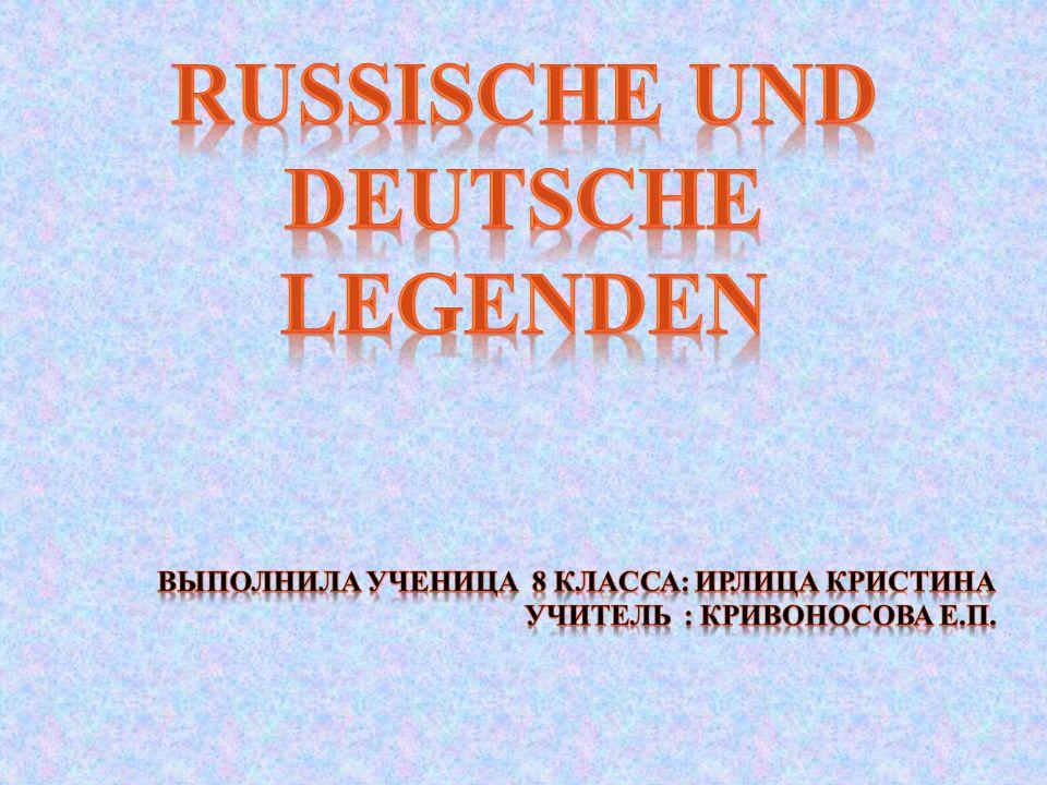 Russische und deutsche Legenden