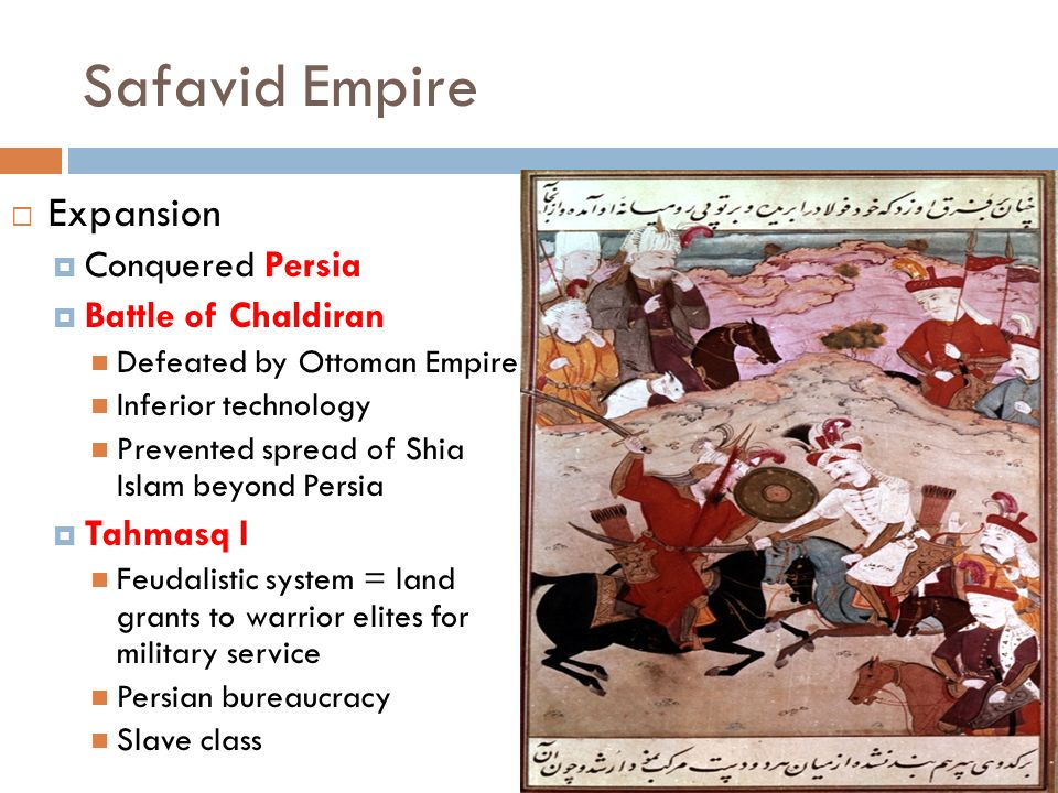 Ap world comapre ottoman empire to spanish maritime empire