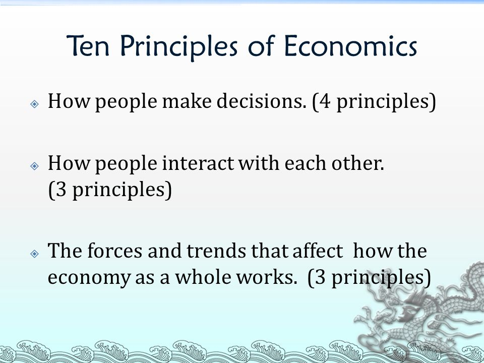examples of the 10 principles of economics View essay - ten principles of ec from eco 372 at university of phoenix running head: ten principles of economics and the data of ten principles of economics and the.
