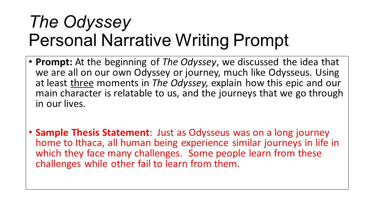 creative writing assignments for the odyssey