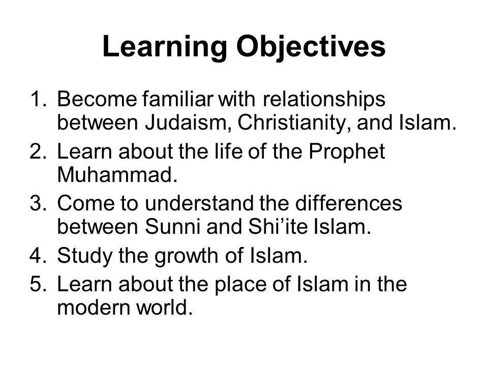How are Judaism Christianity and Islam related?