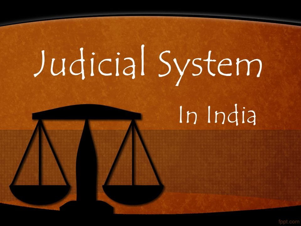THE JUDICIARY OF INDIA EBOOK